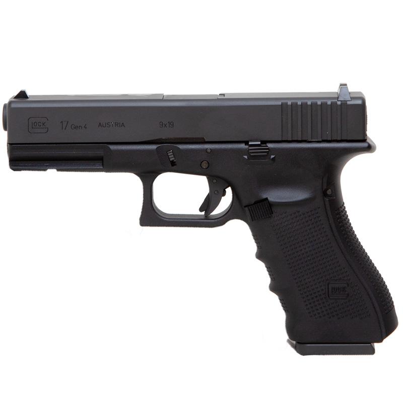Pistolet Glock 17 Gen 4 Cybergun Full Metal 1.7J Cal.4.5 mm BBS - Cybergun