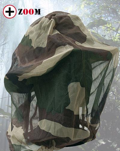 Chapeau jungle moustiquaire