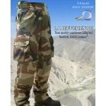 Pantalon militaire guerilla thermorégulé imperméable