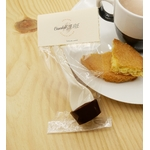 chocolat-chaud-noirp2dt5fme9