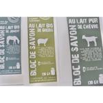 le mas du roseau bloc de savon au, lait de jument chevre et brebis une idee cadeau  (3)