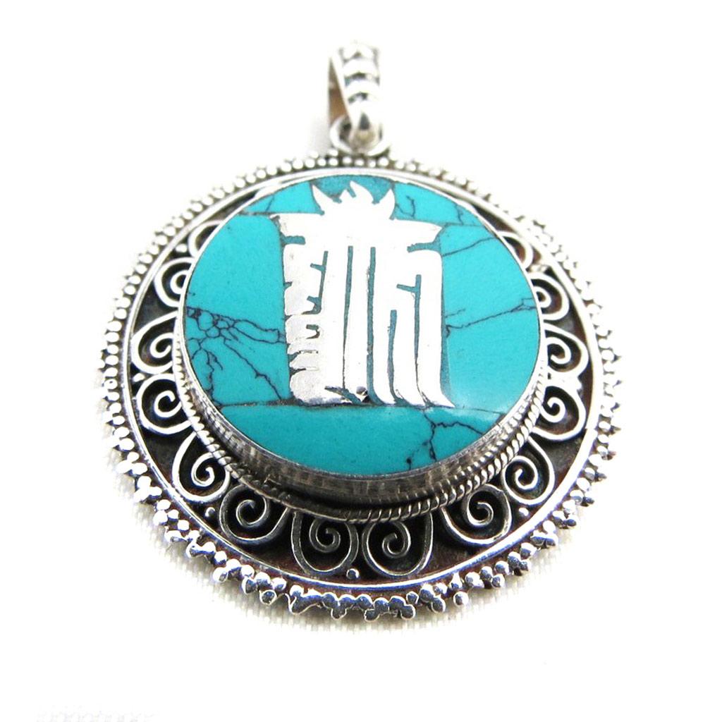 Pendentif Argent \'Hatari\' Turquoise  - [J3932]
