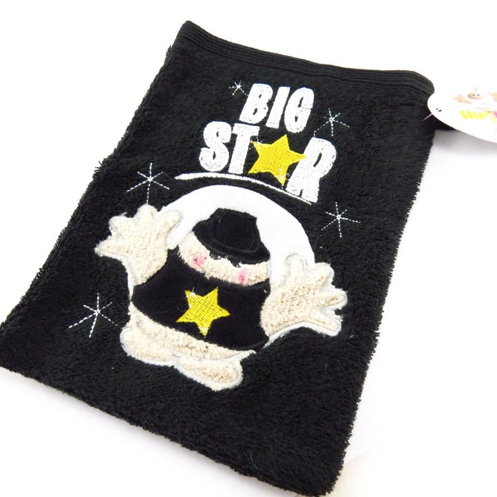 Gant de toilette \'Hugmeez\' Big Star  - [J6431]