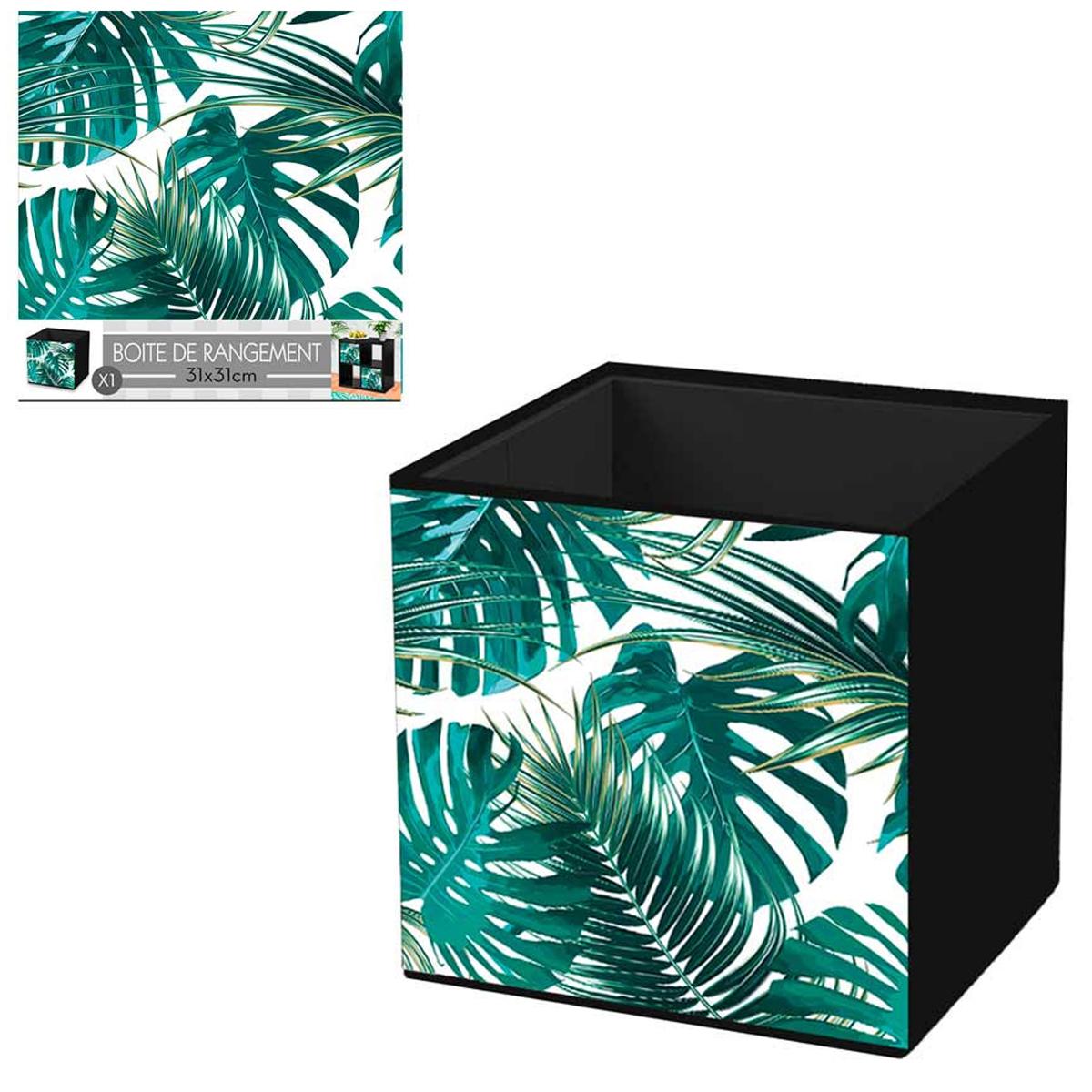 Cube de rangement \'Jungle\' vert (monsteras) - 31x31 cm - [R2609]