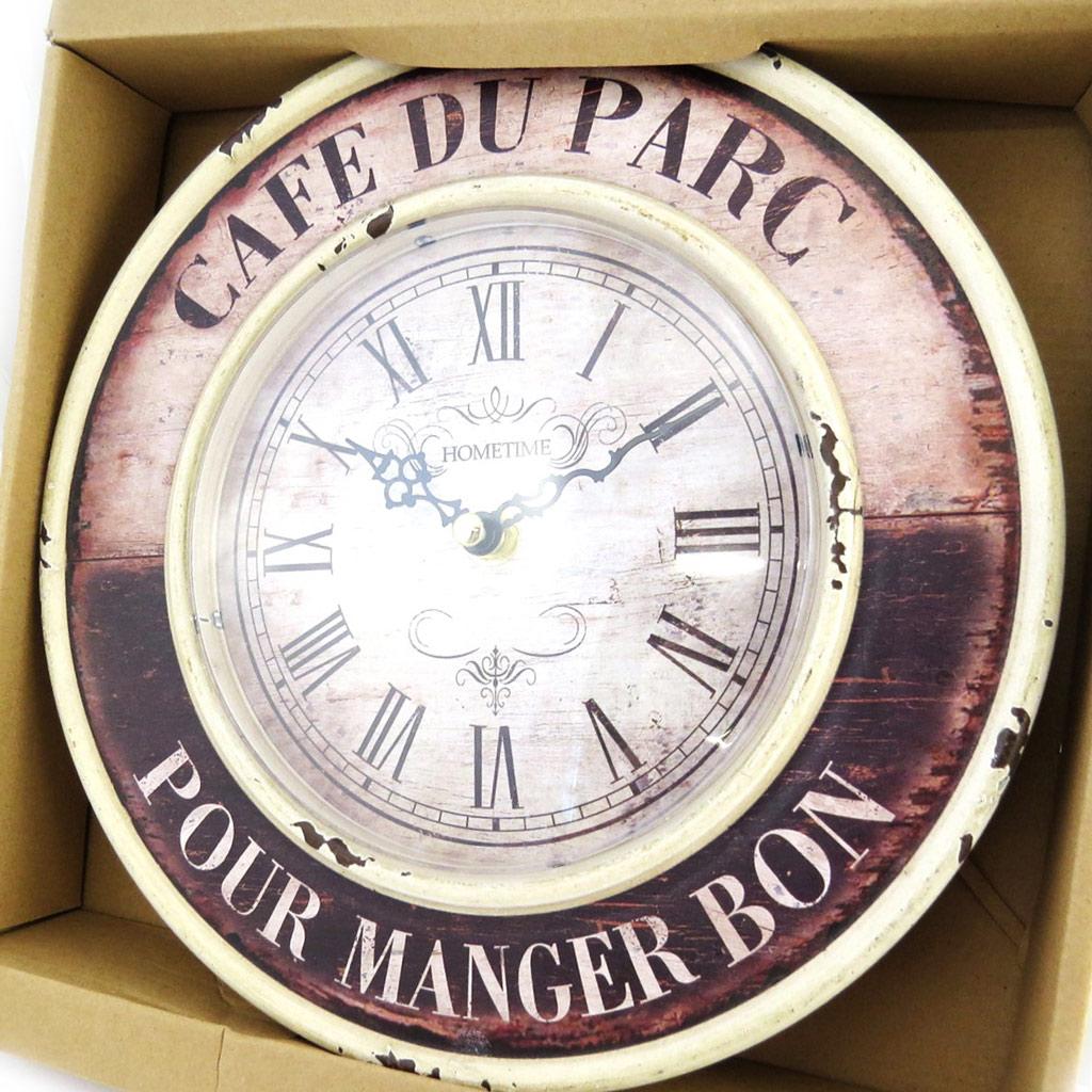 Horloge métal \'Terroir Français\' Café du Parc (24 cm) - [M7777]