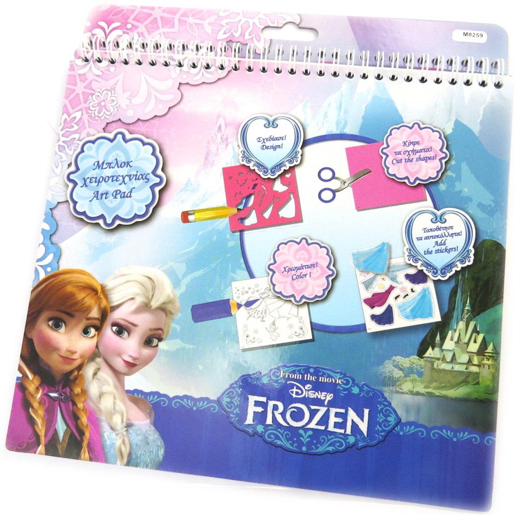 Set design de mode \'Frozen - Reine des Neiges\'  - [M8259]