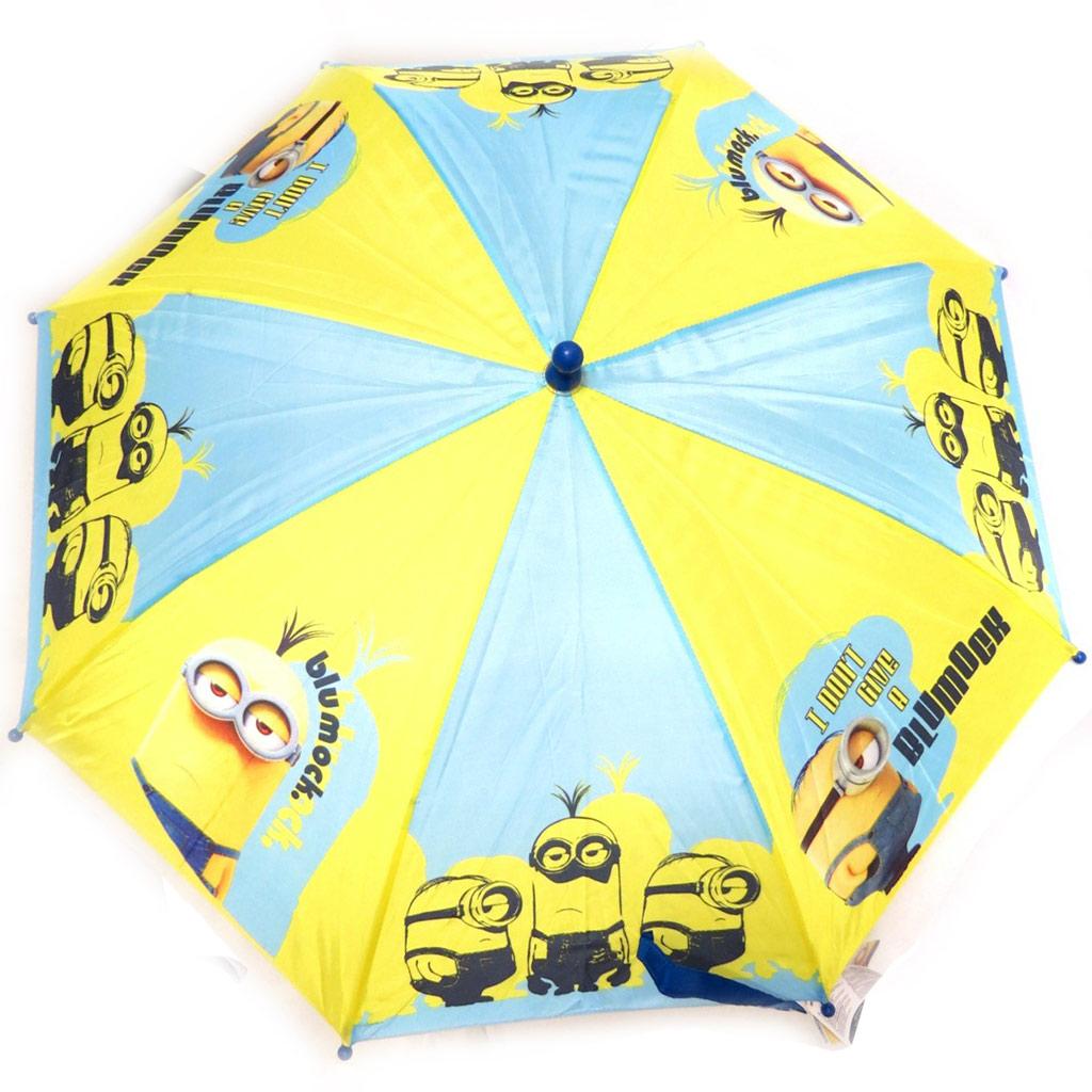 Parapluie Enfant \'Minions\' jaune turquoise (63 cm) - [N0502]