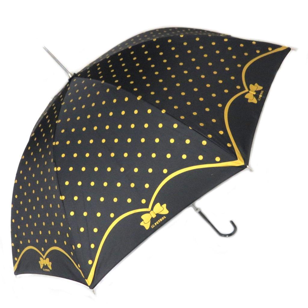Parapluie canne \'Lili Petrol\' noir doré  - [P3212]