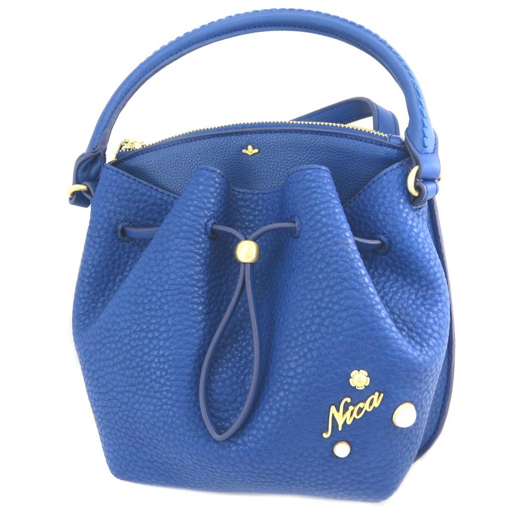 Sac créateur \'Nica\' bleu (2 compartiments) - 245x24x6 cm - [P3427]