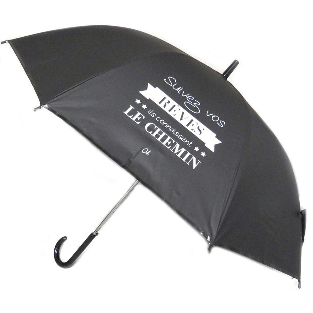 Parapluie canne\'Messages\' noir (Suivez vos rêves ils connaissent le chemin - OA) - 81x15 cm - [P6212]