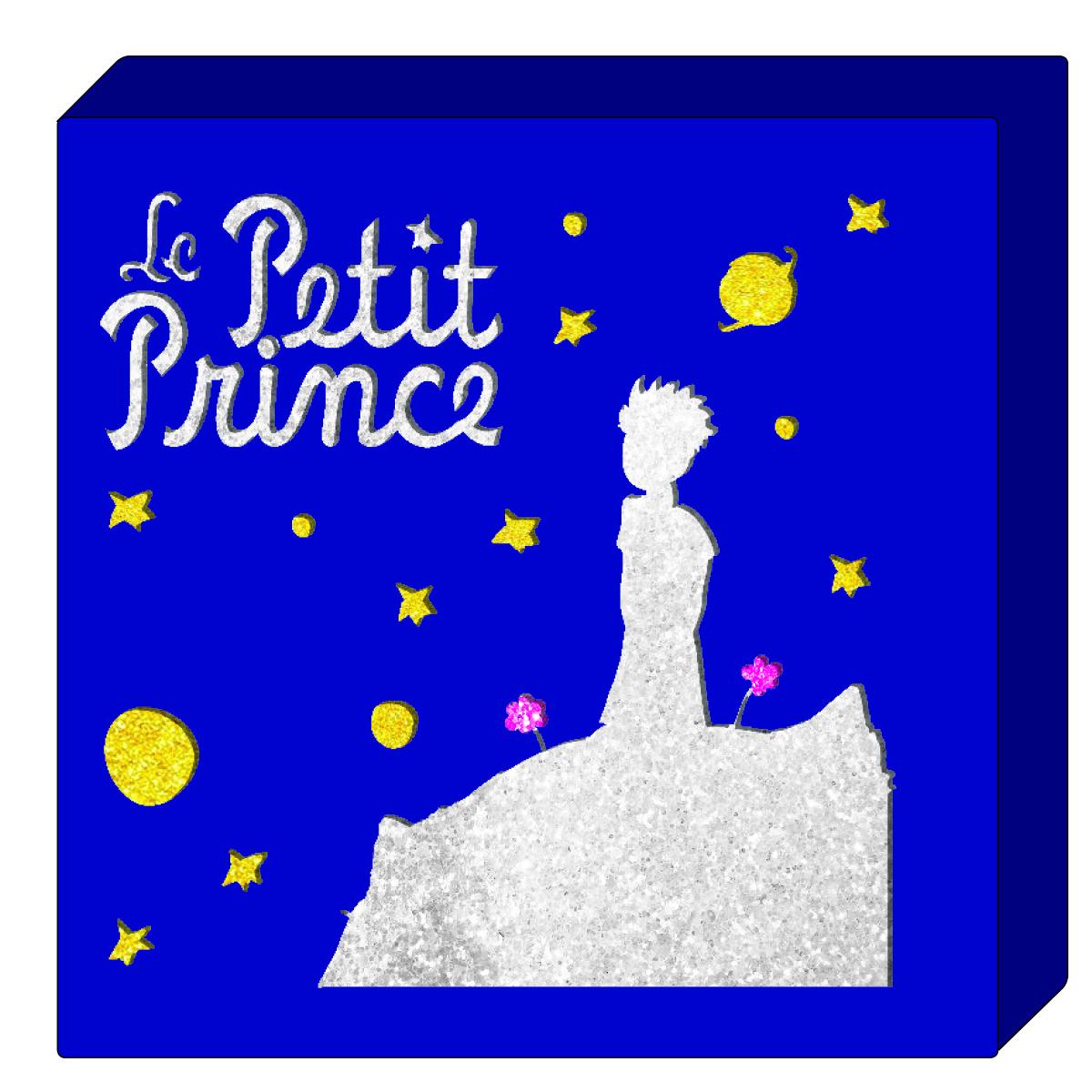 Cadre lumineux bois \'Le Petit Prince\' bleu (nuit étoilée) - 20x20 cm - [Q9739]