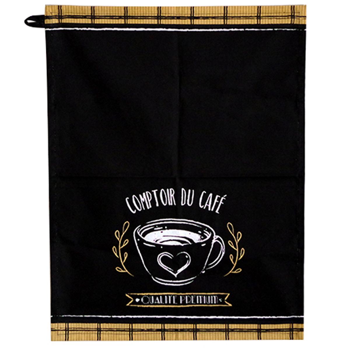 Torchon coton \'Comptoir du Café\' noir marron - 60x45 cm - [A0258]