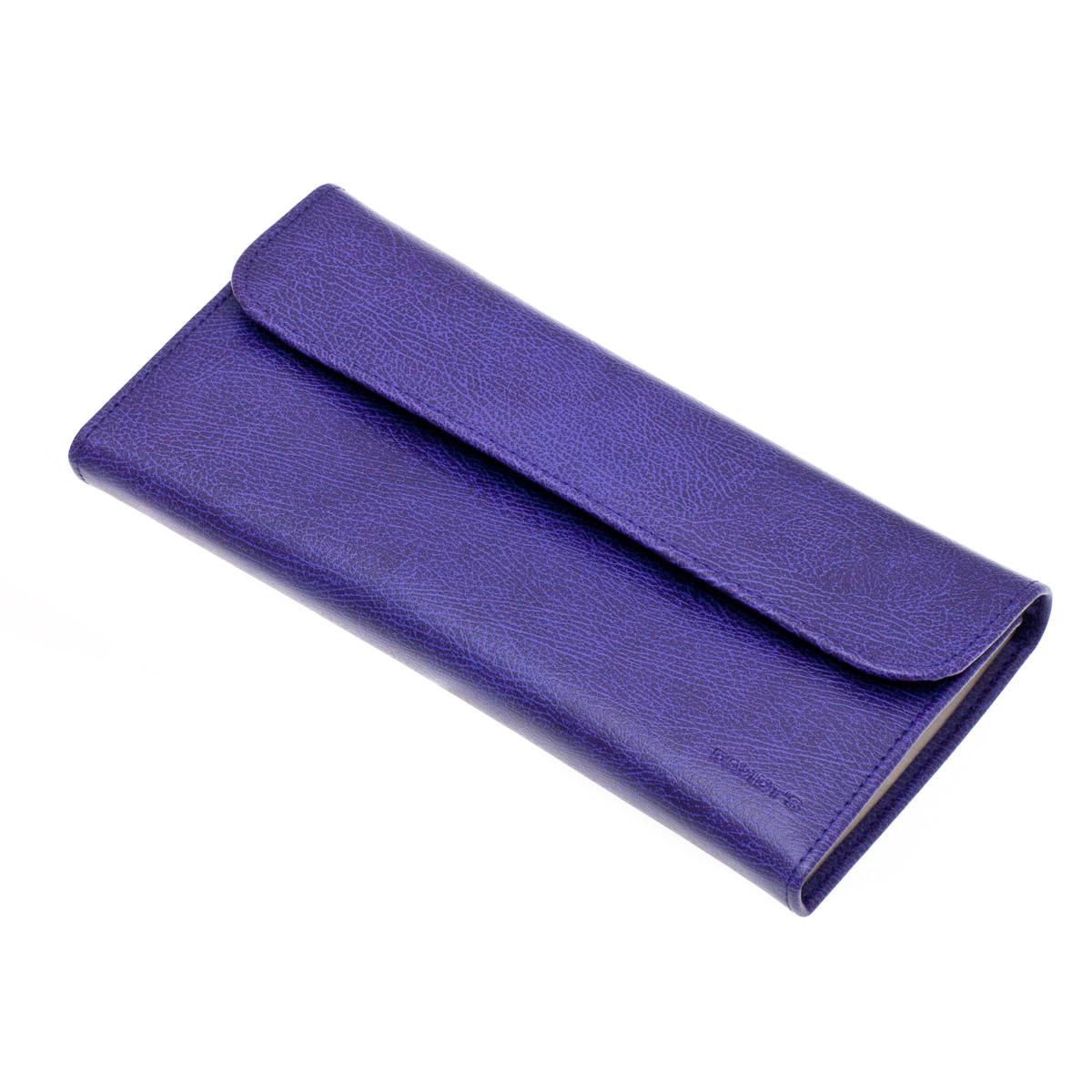 Trousse de Voyage \'Astuces\' violet  - [N4517]