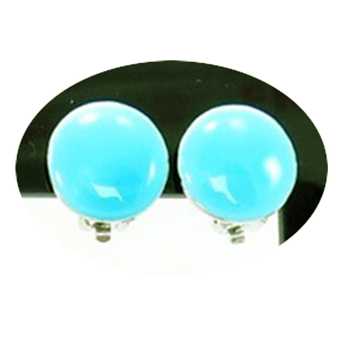 Boucles clips créateur \'Coloriage\' turquoise - 15 mm - [R3164]
