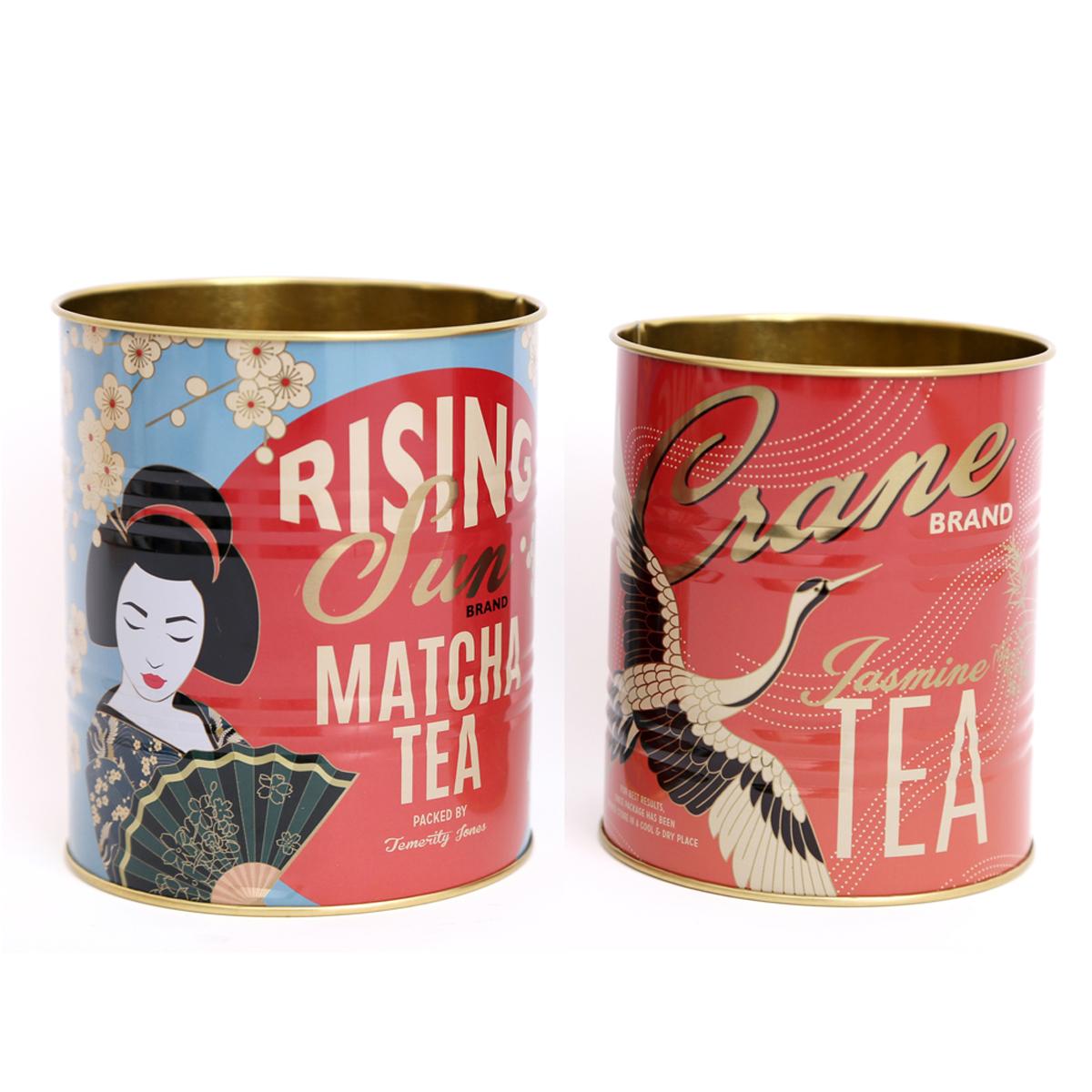 Lot de 2 pots à couverts métal \'Geisha\' multicolore - 13x11 cm - [A0036]