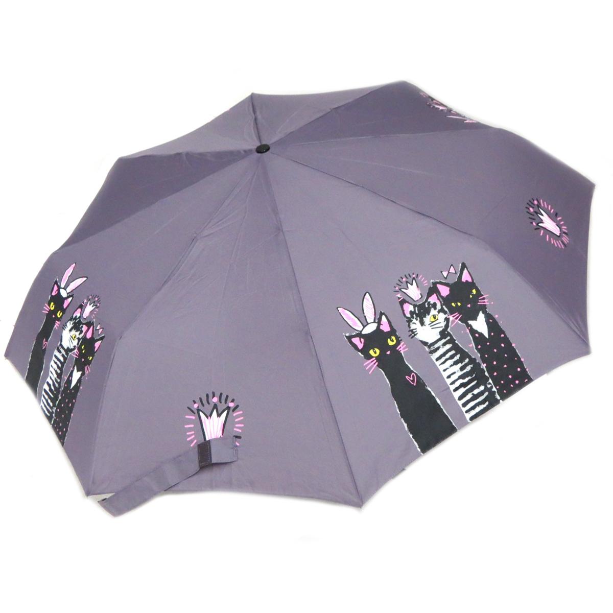 Parapluie automatique \'Chats\' gris rose - ouvert 87 cm - [Q0155]
