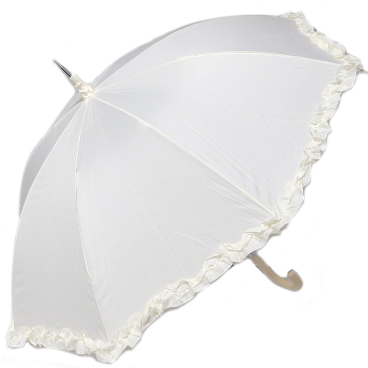 Parapluie canne \'Ombrelle\' beige argenté - 88 cm - [Q0166]