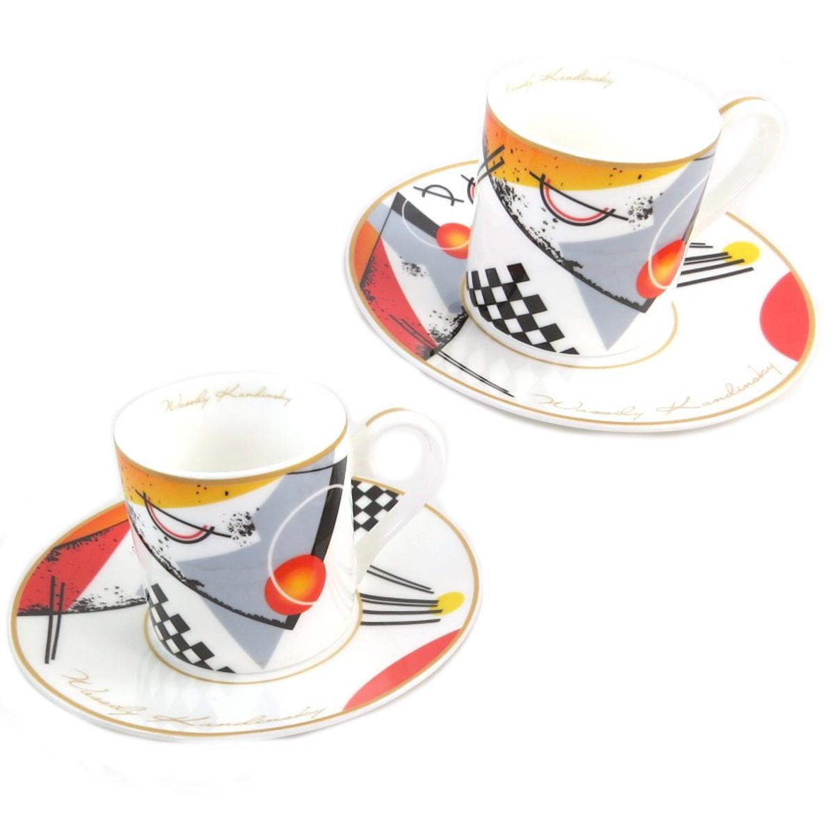 Coffret service à café \'Wassily Kandinsky\' - 2 tasses (12cl) - [Q0232]