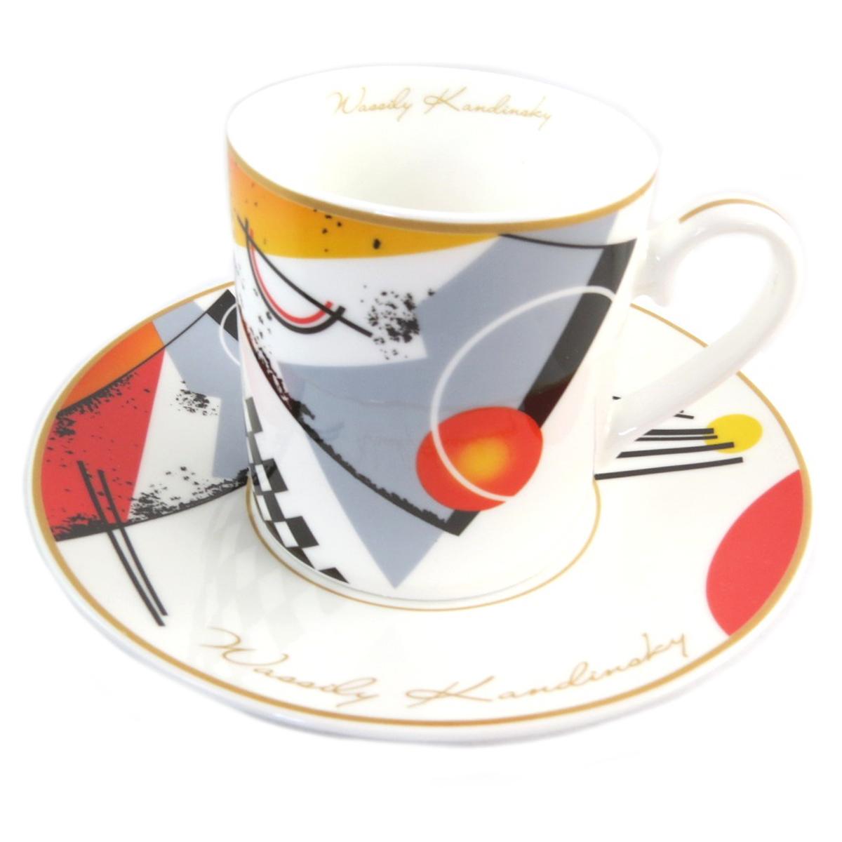 Coffret tasse porcelaine \'Wassily Kandinsky\' - 25 cl - [Q0236]