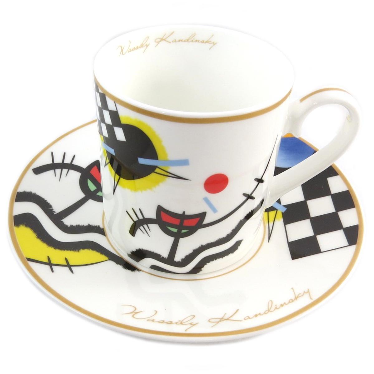 Coffret tasse porcelaine \'Wassily Kandinsky\' - 25 cl - [Q0237]