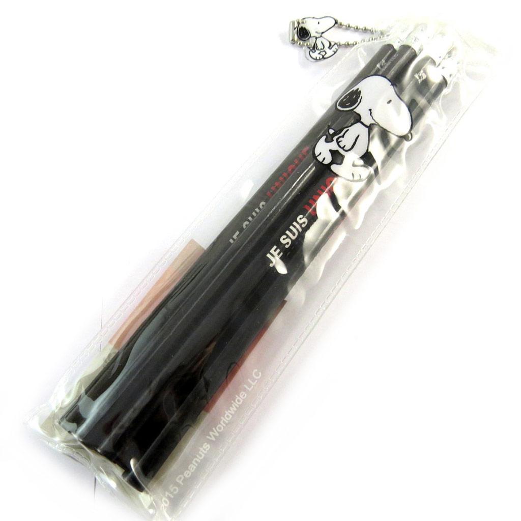 6 crayons à papier \'Snoopy\' noir (Je Suis Unique) - [N2095]