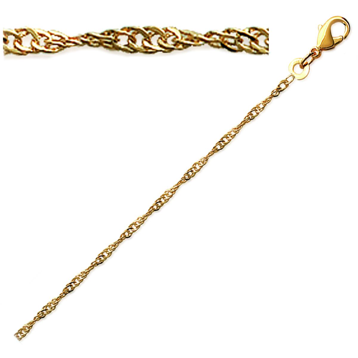 Chaine / Collier Plaqué Or \'Singapour\' 45 cm 2 mm - [C7354]