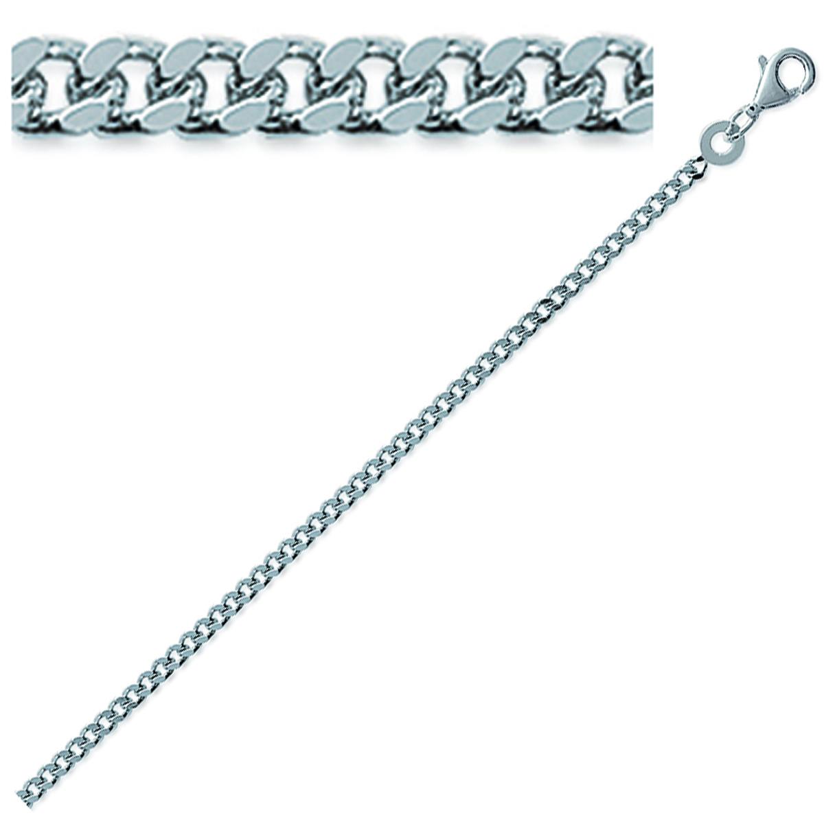 Chaine Argent \'Maille Gourmette\' argenté - 45 cm 21 mm - [C7468]