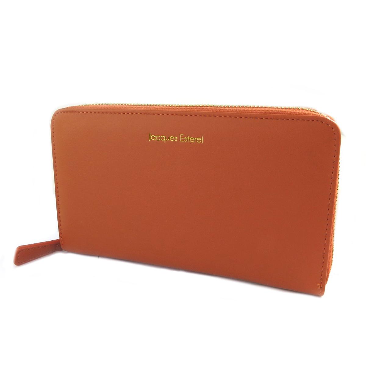 Compagnon zippé \'Jacques Esterel\' orange - 21x10x25 cm - [Q2157]