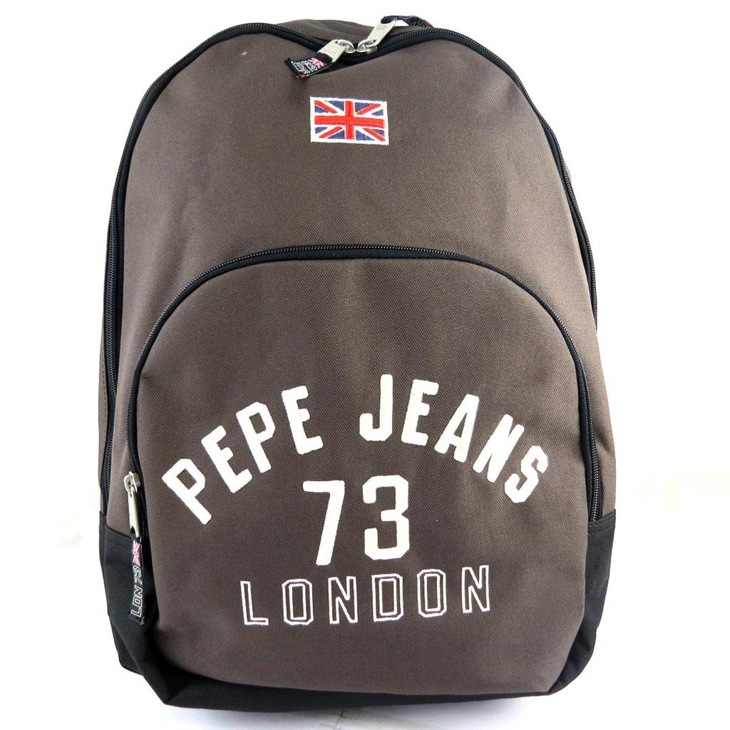 Sac à dos double \'Pepe Jeans\' marron (42x30x145 cm) - [M6898]