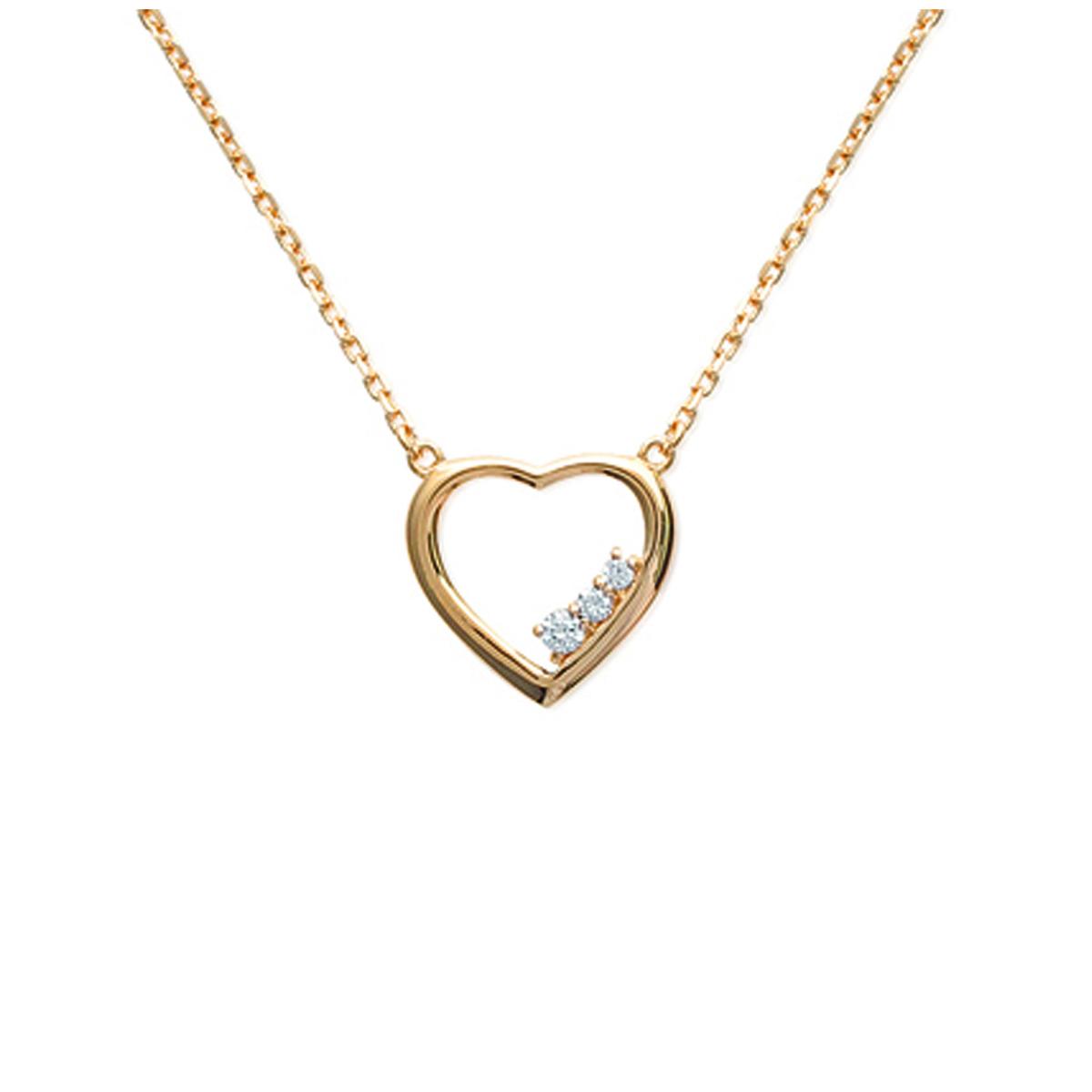 Collier Plaqué-Or \'Love\' blanc doré - 16x14 mm - [J0082]