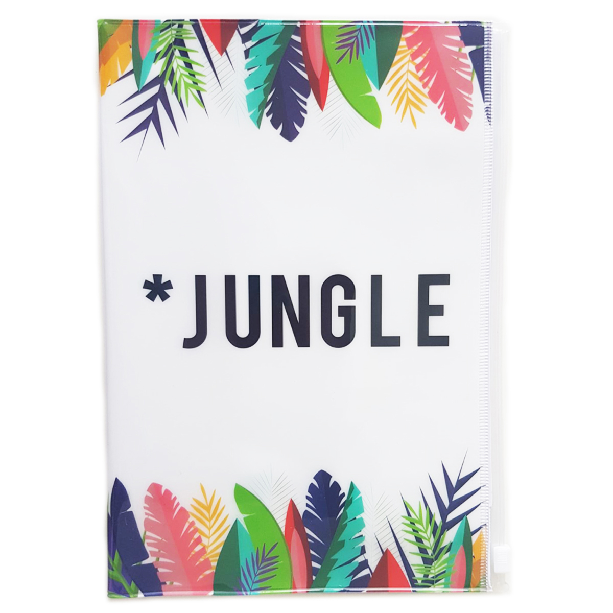 Organisateur de voyage \'Tropical\' blanc multicolore (jungle) - 23x16 cm - [A0376]