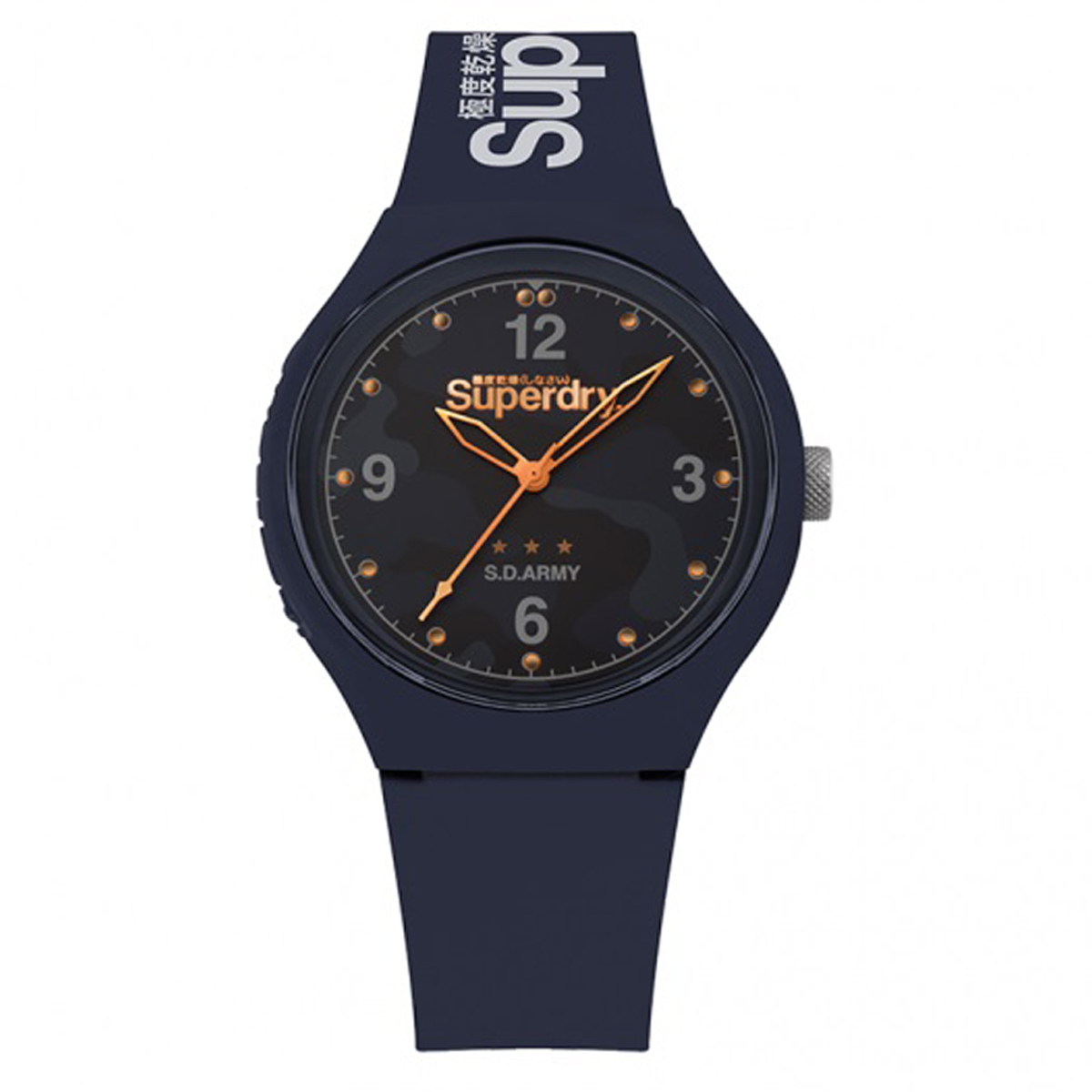 Montre silicone \'Superdry\' marine - 45 mm - [Q8072]