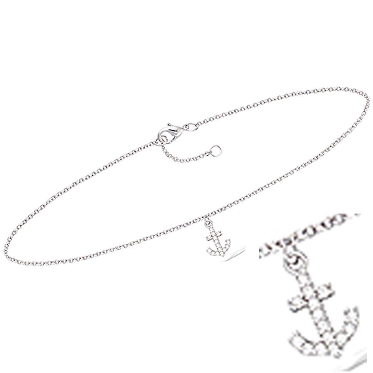 Chaine Cheville Argent \'Ancre Marine\' blanc argenté (rhodié) - 25 cm ancre 8x7 mm - [Q8219]