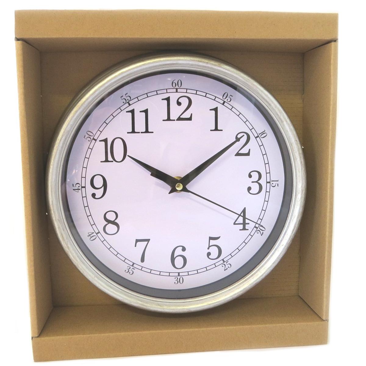 Horloge Murale \'Vintage Design\' argenté - 22x45 cm - [Q0829]