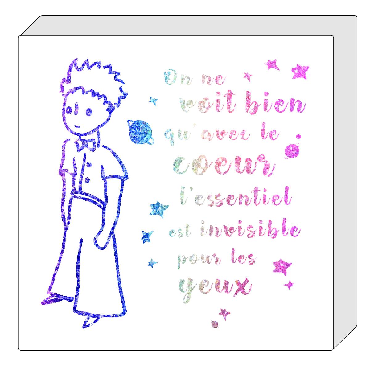 Cadre lumineux bois \'Le Petit Prince\' blanc (citation) - 20x20 cm - [Q9738]