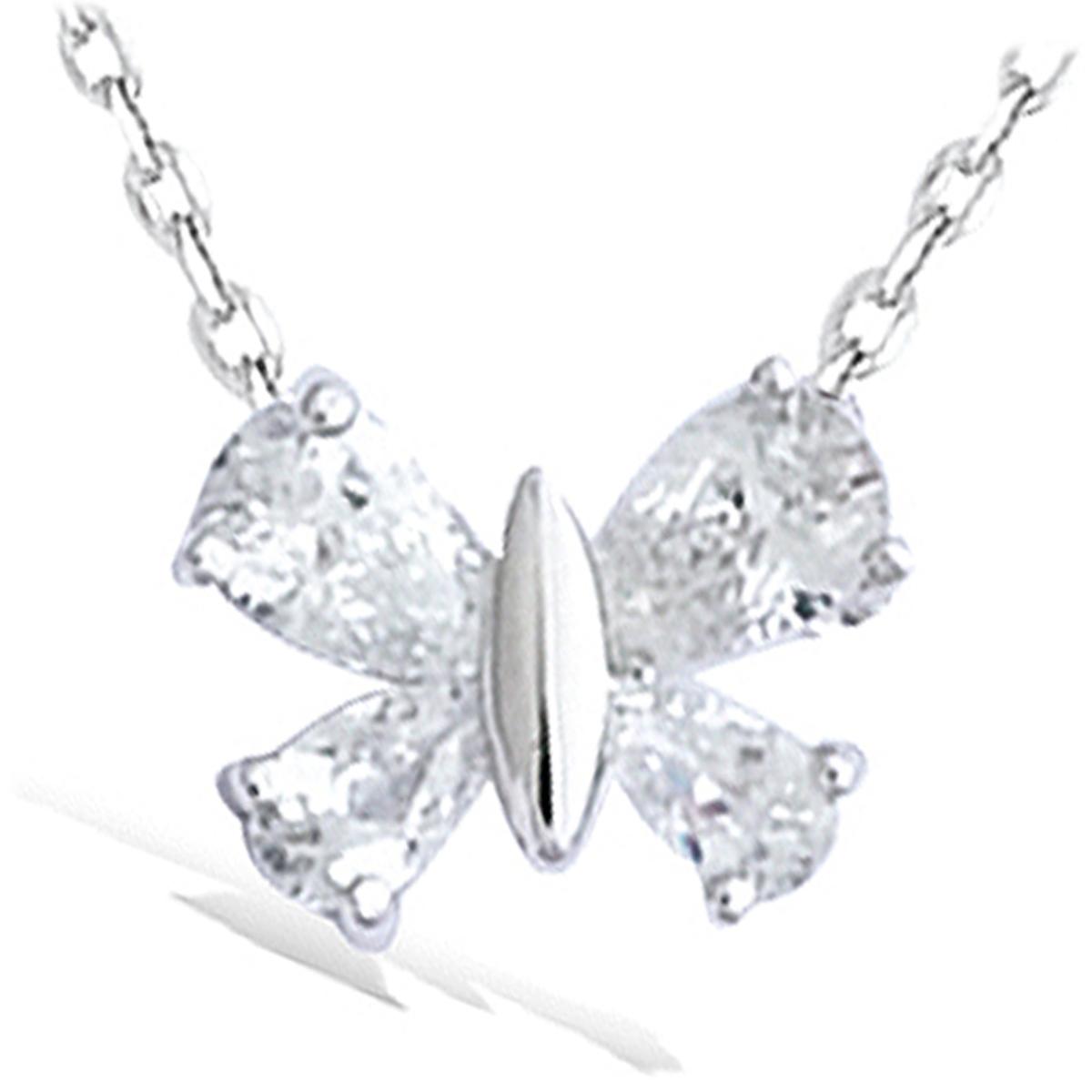 Pendentif Argent \'Papillon\' blanc argenté (rhodié) - 12x10 mm - [K2570]