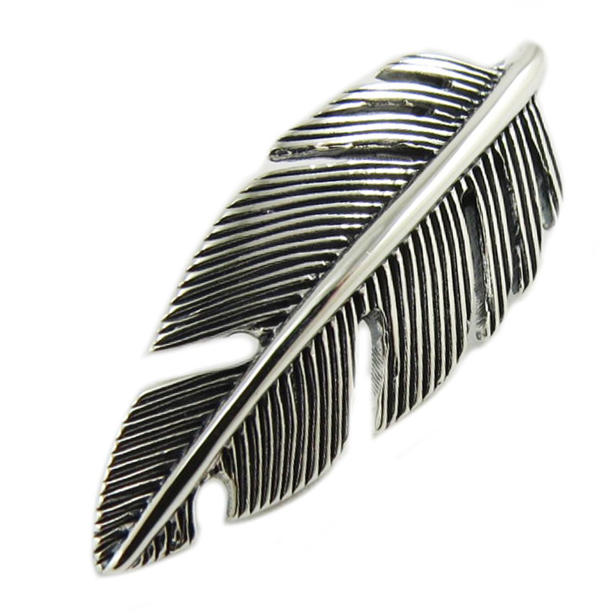 Pendentif Argent artisanal \'Boho\' argenté vieilli (plume) - 30x12 mm - [Q7504]