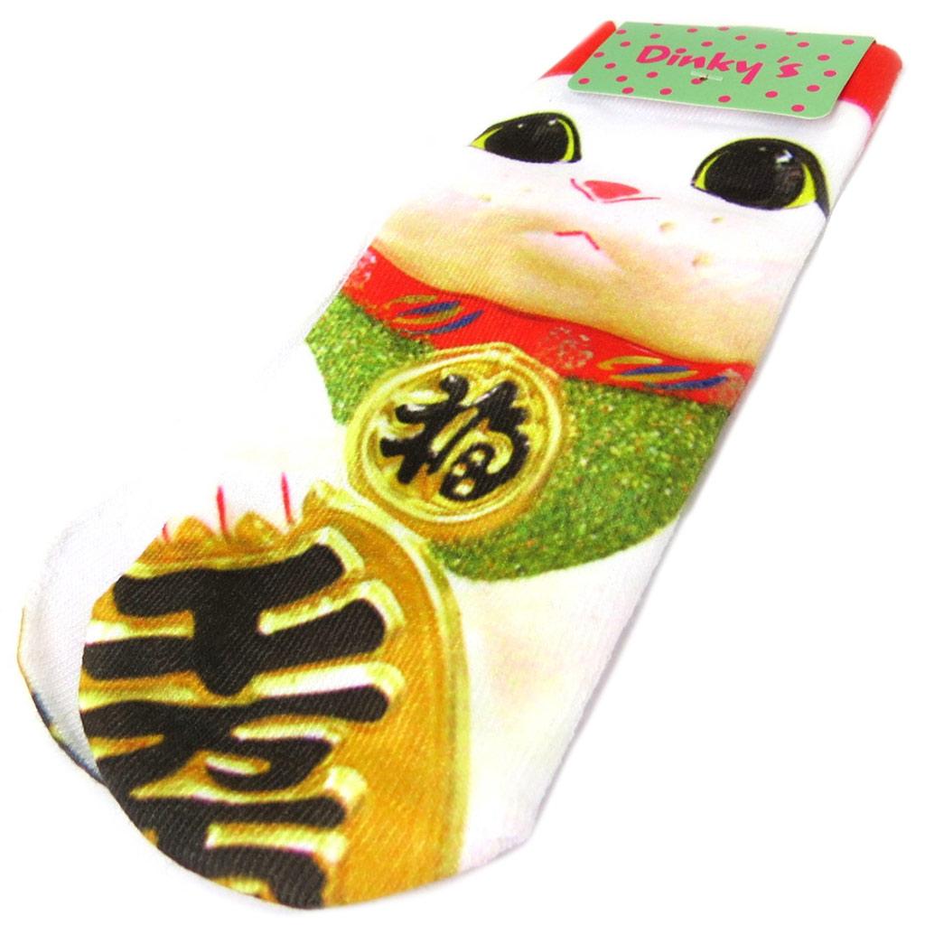 Chaussettes humoristiques \'Chat Chinois\' blanc multicolore (porte-bonheur) - [P3111]