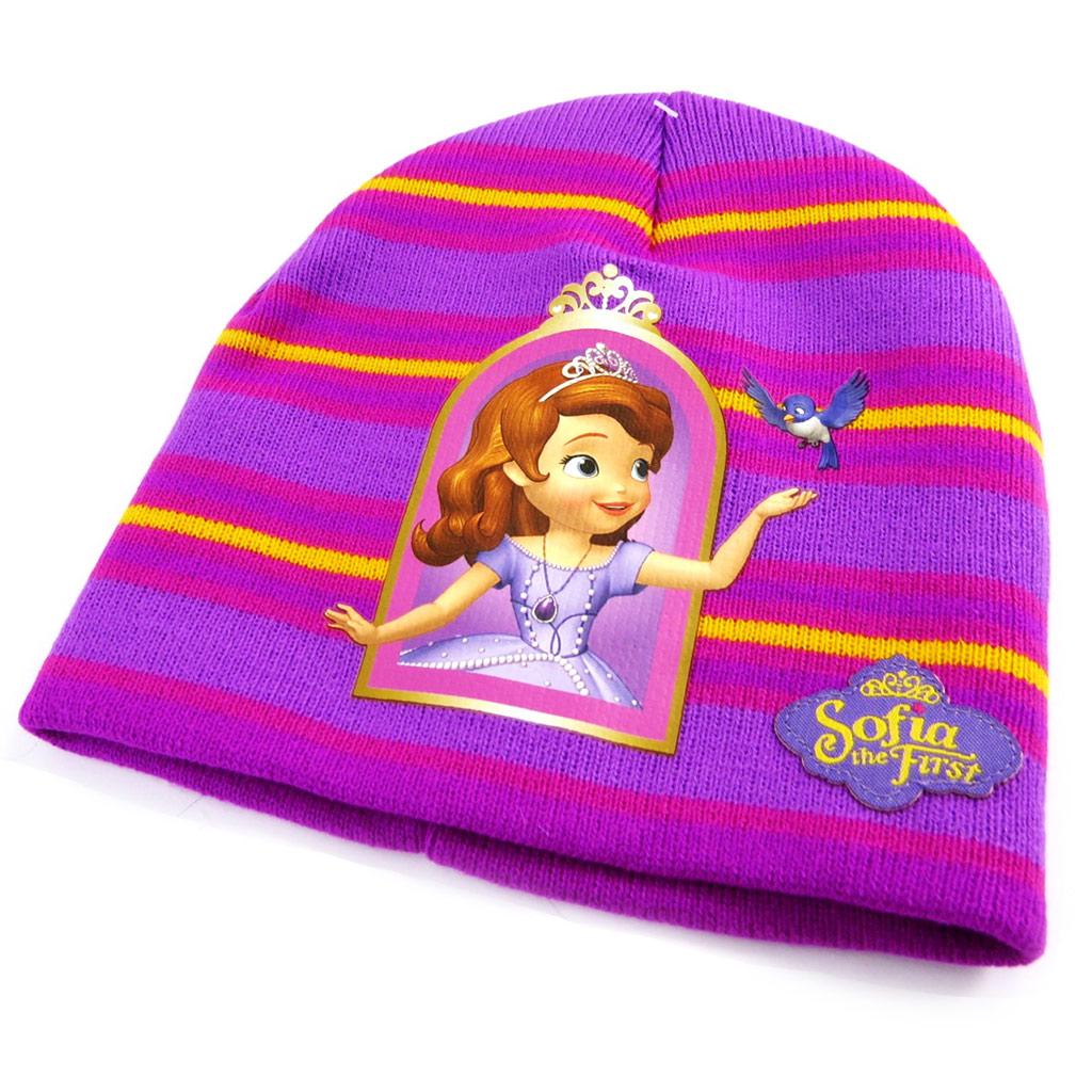 Bonnet enfant \'Princesse Sofia\' violet jaune - [L7840]
