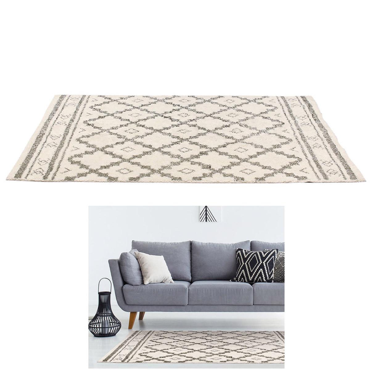 Tapis coton \'Boho\' beige gris - 170x120 cm - [R2501]