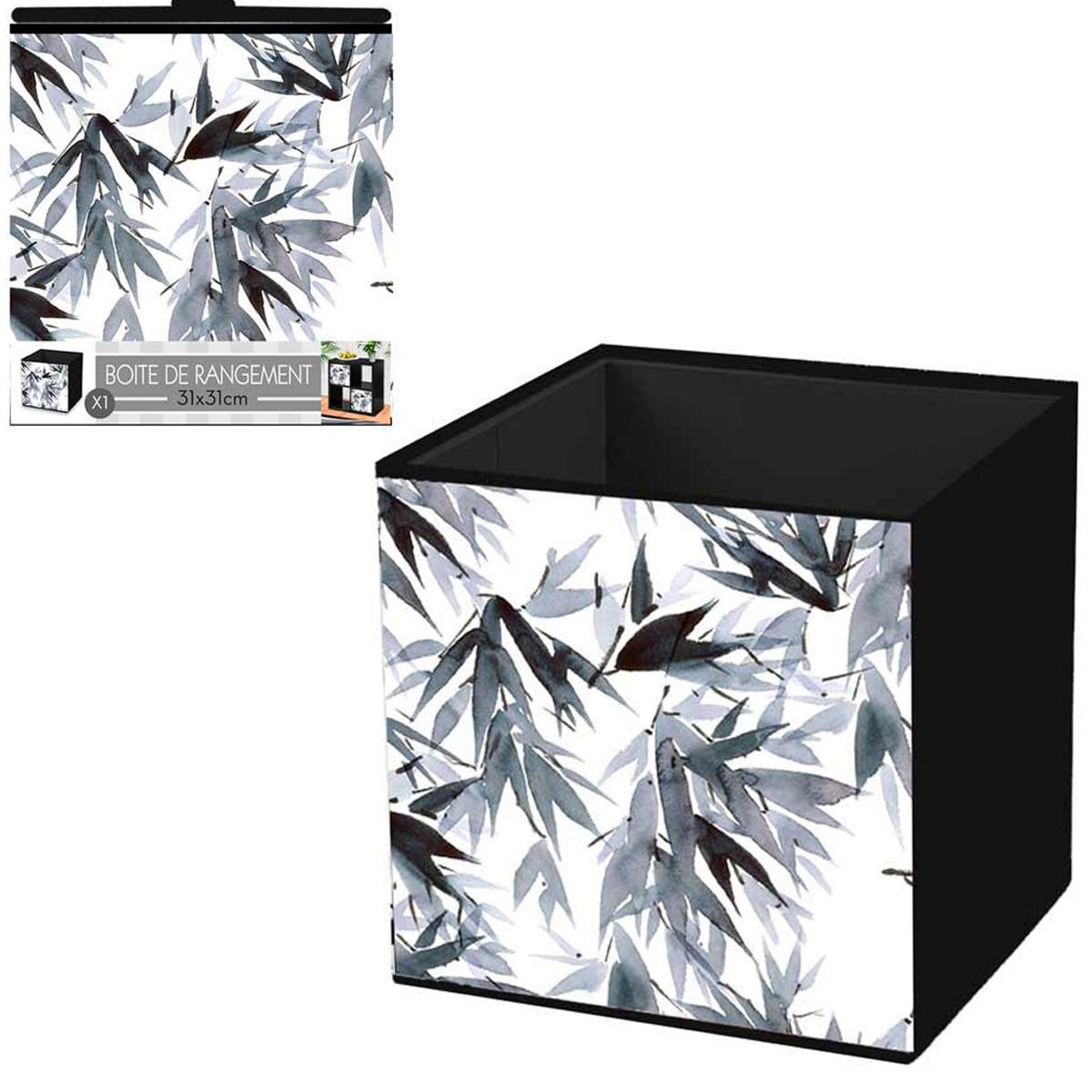 Cube de rangement \'Bambou\' gris blanc - 31x31 cm - [Q4501]