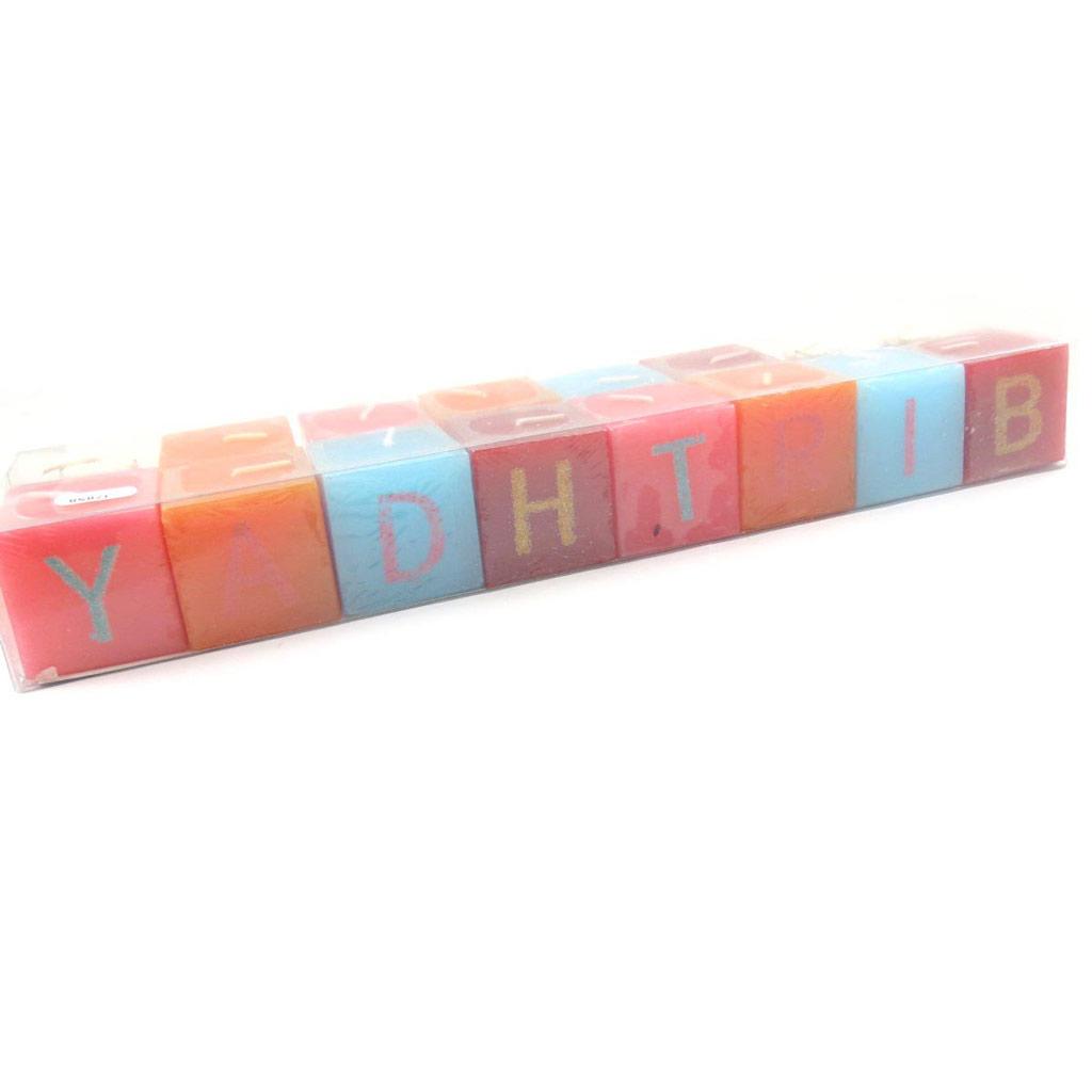Bougie spéciale message \'Happy Birthday\' - 16 bougies 4 cm - [J7858]