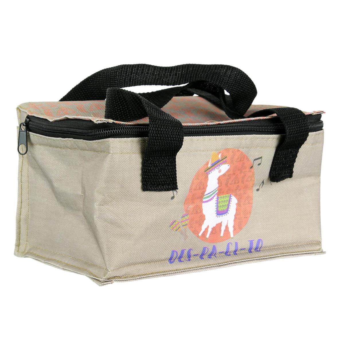 Lunch box / Sac repas isotherme \'Lama Mania\' orange beige (Despacito) - 215x145x12 cm - [Q4461]