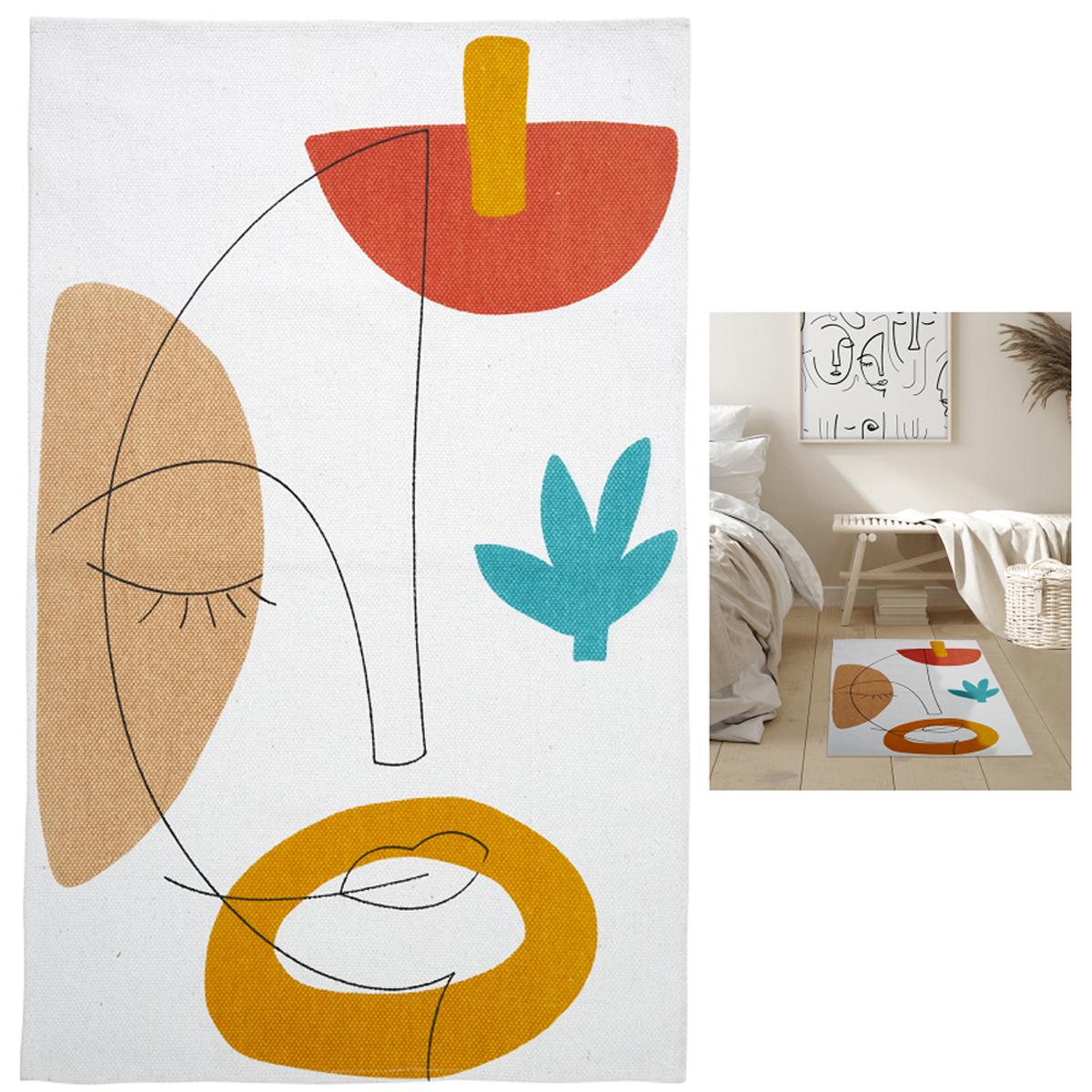 Tapis coton \'Arty\' multicolore - 80x50 cm - [A2285]