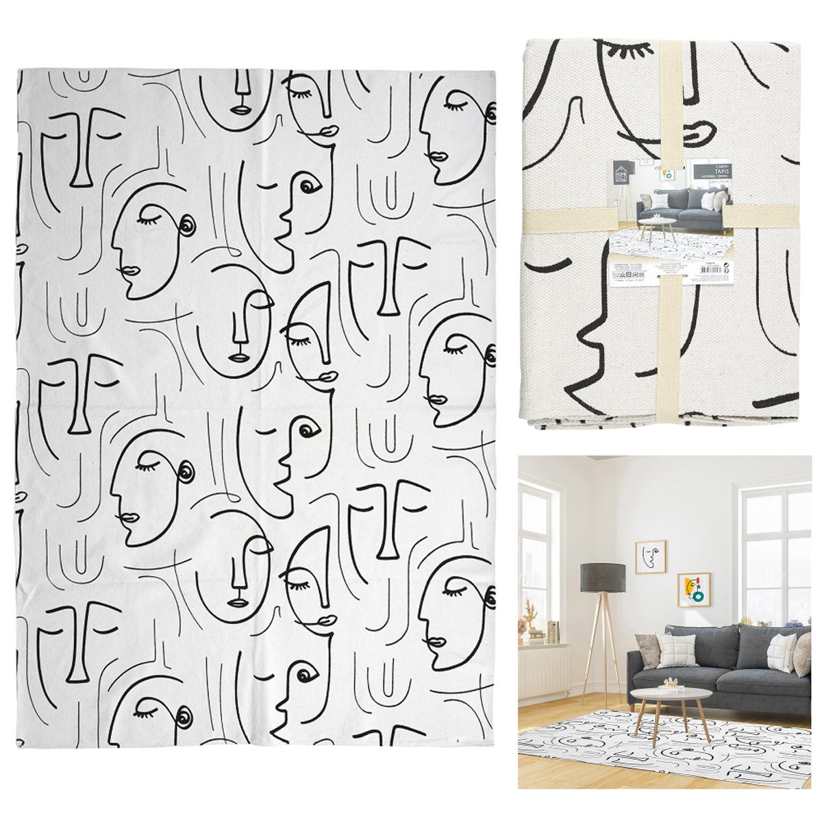 Tapis coton \'Arty\' noir blanc - 170x120 cm - [A2286]