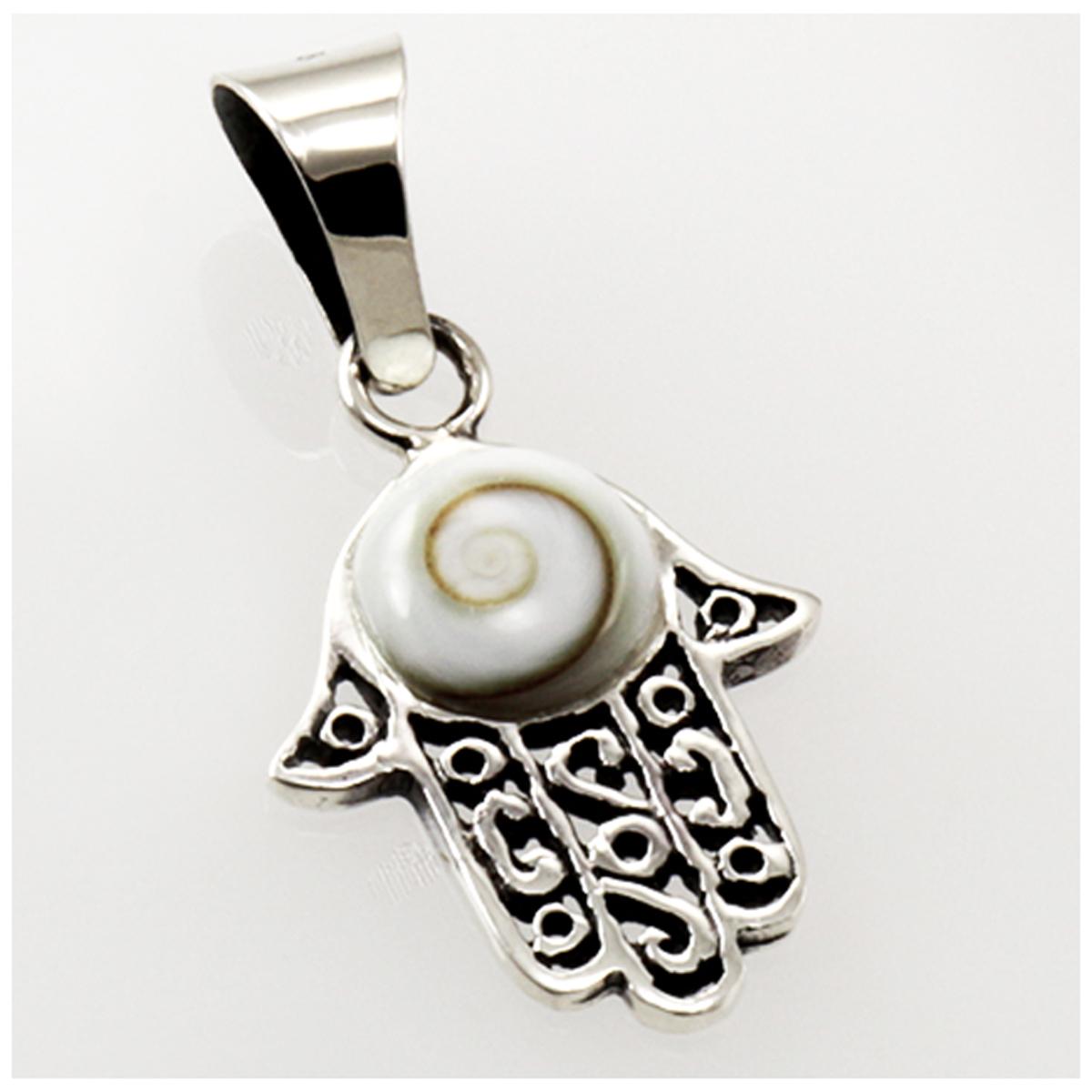 Pendentif Argent artisanal \'Main de Fatma\' blanc argenté (oeil de sainte lucie) - 16x14 mm - [R4544]