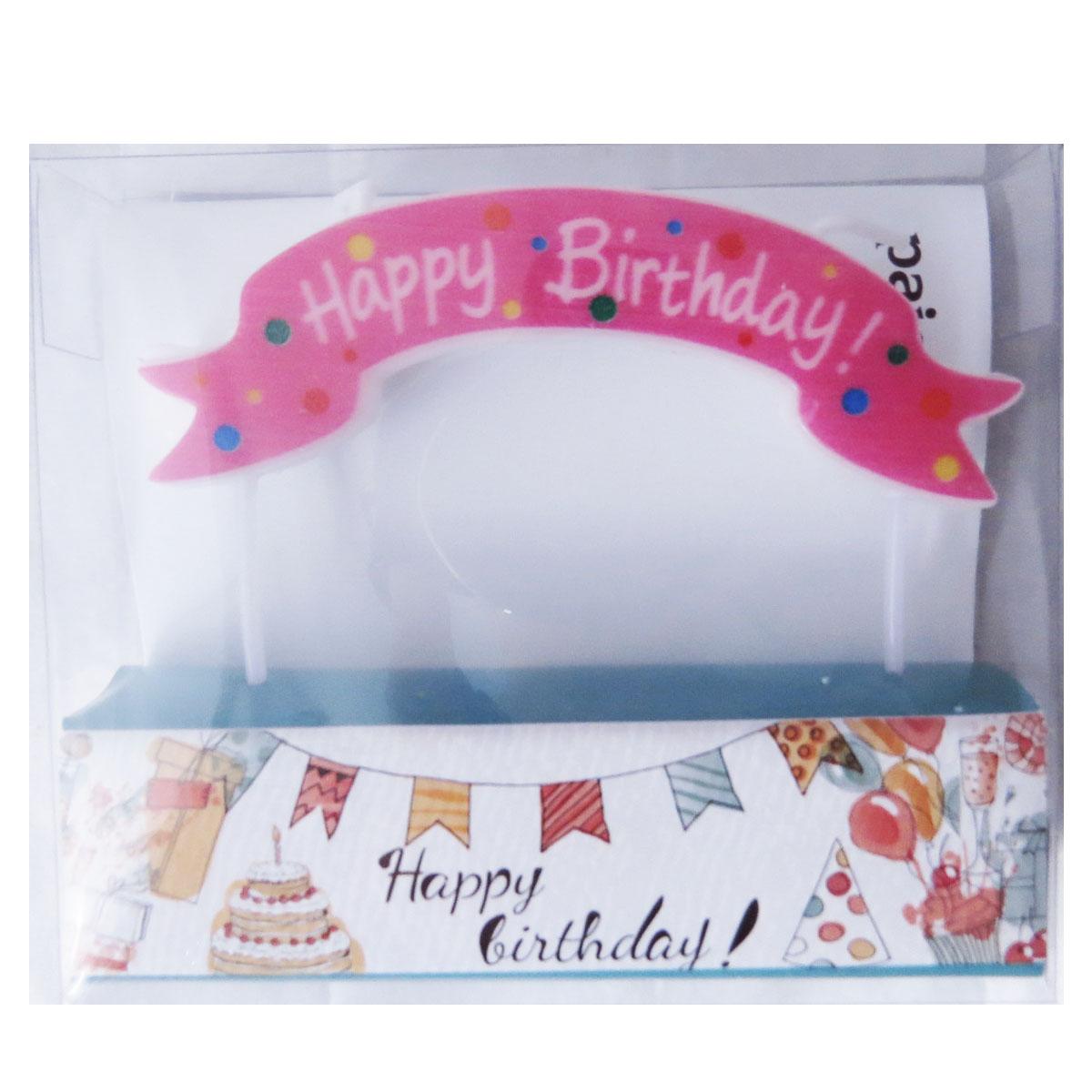 Bougie \'Happy Birthday\' rose (anniversaire) - 9x3 cm - [A2699]