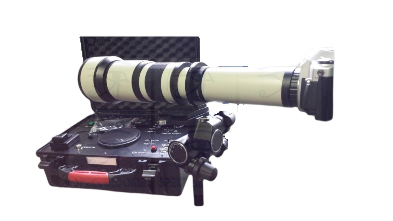 Microphone laser (Réservé aux professionnels)