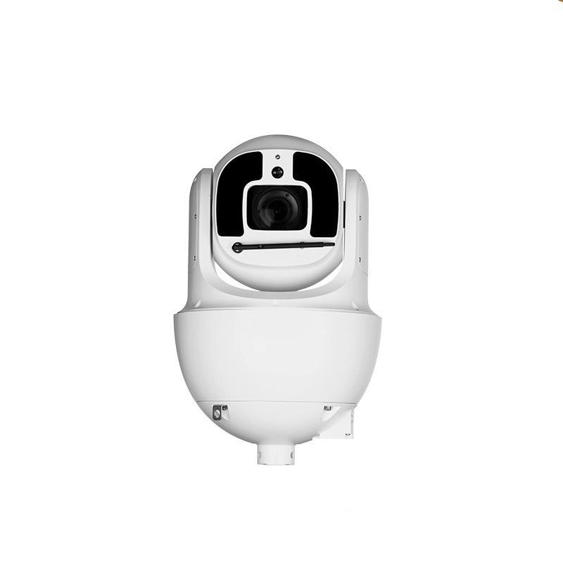 Caméra de surveillance 4K / Reconnaissance faciale / Zoom x 40 / Vision nocturne