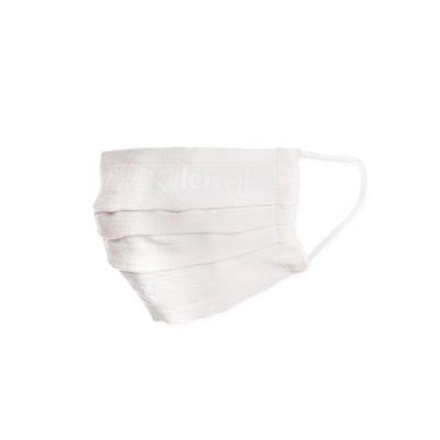 Masque de protection lavable - 3 couches - Lot de 5